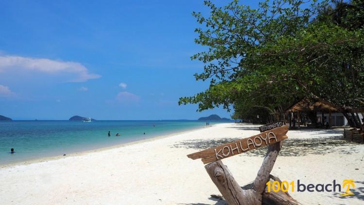 Остров Лаоя